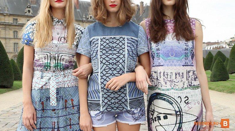 модные принты 2013
