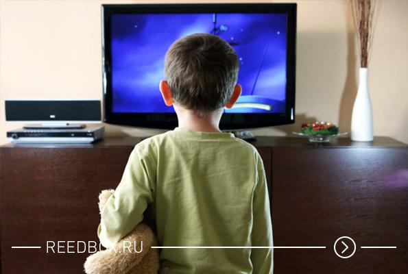 Ребенок смотрит телевизор очень много