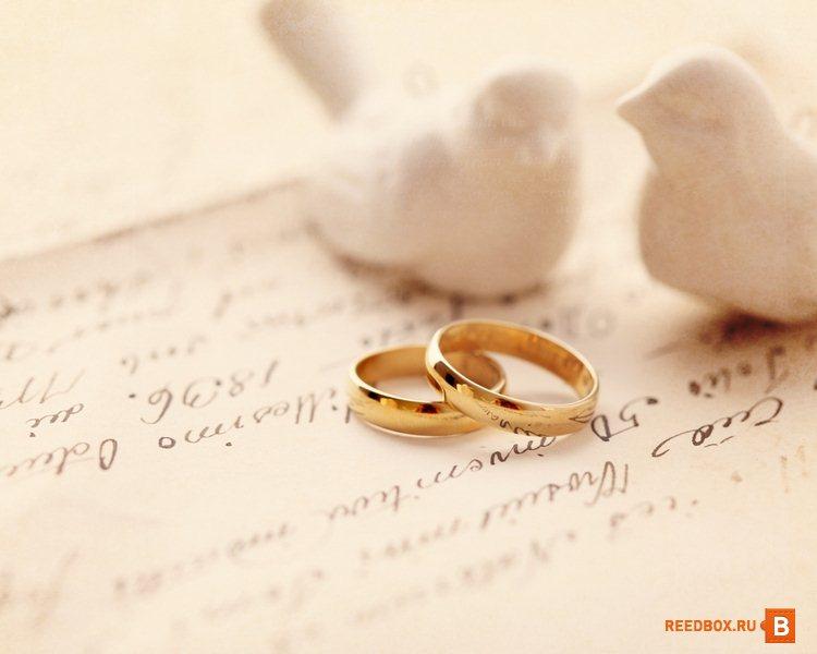 брачный контракт в Красноярске