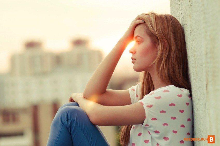 Синдром одиночества