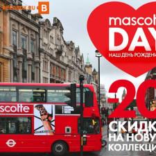 День рождения Mascotte