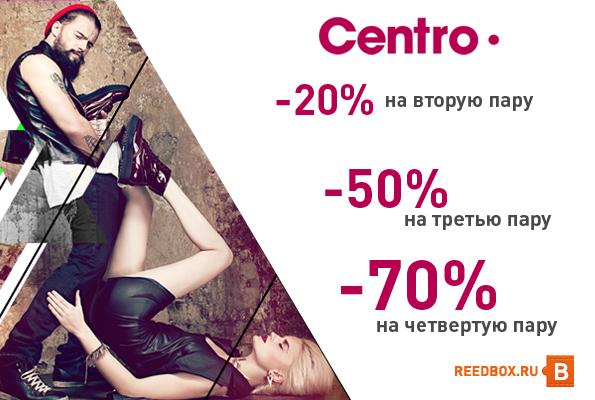 Акция в магазине Centro Красноярск