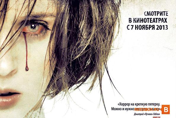 Смотреть кино репортаж со свадьбы в Красноярске