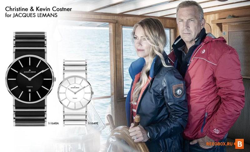 часы Kevin Costner