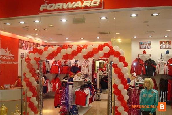 магазин спортивной одежды forward