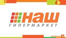 Каталог магазина Наш в Красноярске