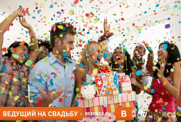 ведущая на свадьбу в Красноярске