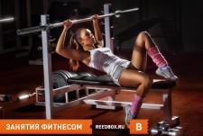 Фитнес упражнения — заблуждения и мифы