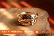 Услуги гравировки в Красноярске