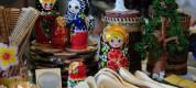 ярмарка товаров народного потребления в Красноярске