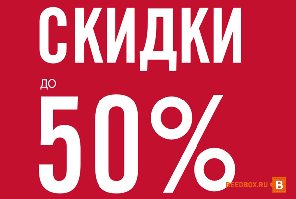 распродажа в магазине levis
