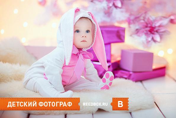 Детский фотограф в Красноярске