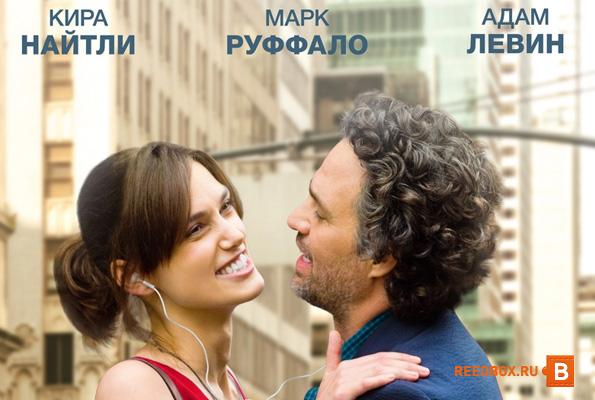 смотреть кино про любовь