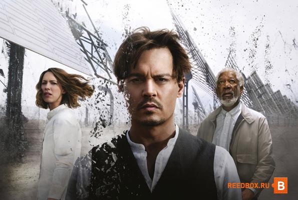 Смотреть кино Превосходство 2014