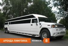 Аренда лимузина в Красноярске
