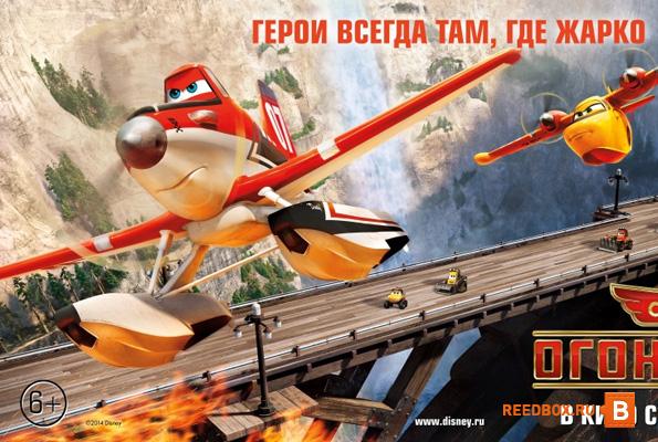 Смотреть мультфильм Самолеты
