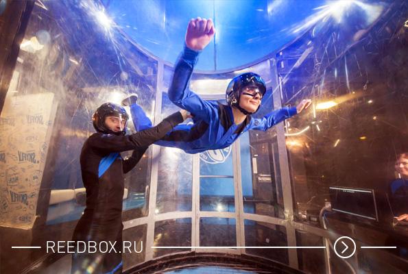 Свободный полет в аэротрубе Красноярска