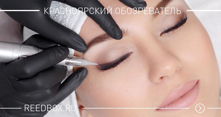 Процедура по нанесению татуажа глаз