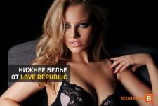 Нижнее белье от Love Republic