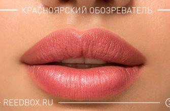 Красивые губы после татуажа