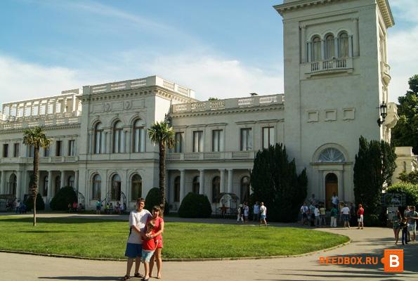 парадная резиденция Николая 2