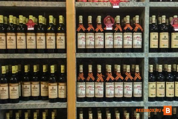 покупка вина в винном магазине