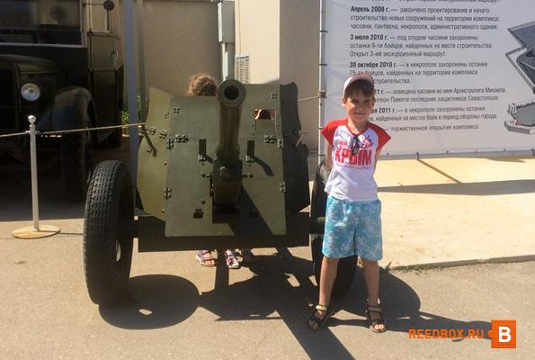 посещение башенной береговой батареи