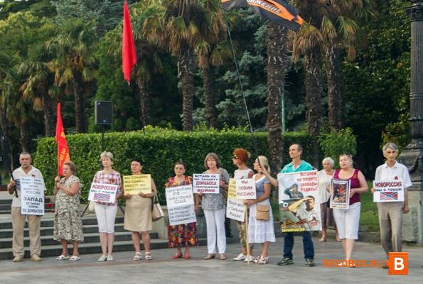 митинг-концерт за Новороссию