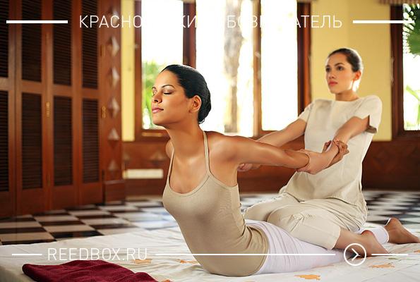 курсы по тайскому массажу