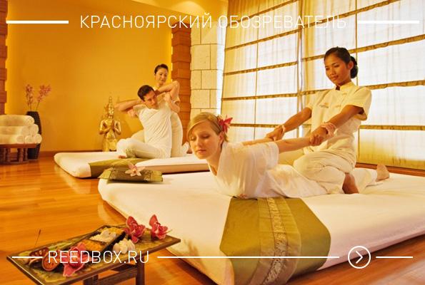 салон тайского массажа с массажистами из Тайланда