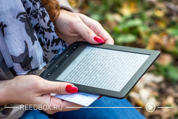 Электронная книга в пожарок