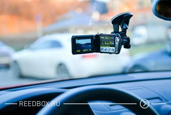 Видеорегистратор в машину в качестве подарка