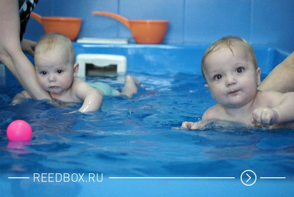 Детский бассейн Золотая рыбка с детьми