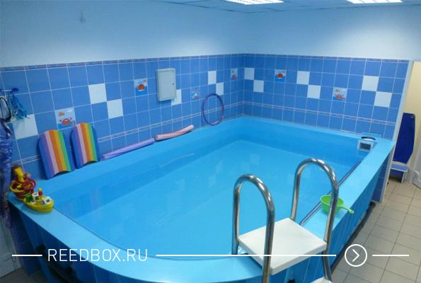 Детский бассейн Юнга в Красноярске