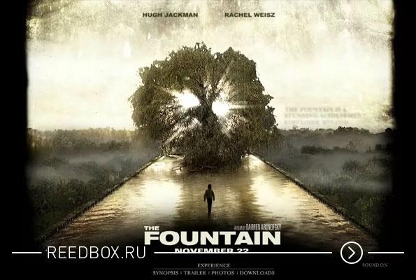 постер фильма Фонтан