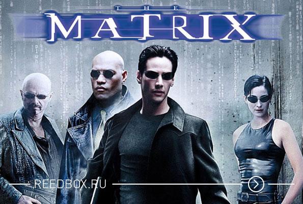 постер фильма Матрица