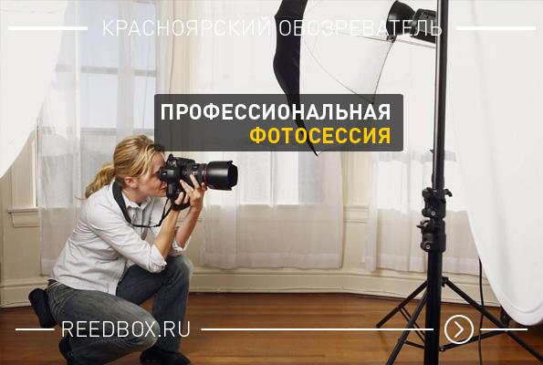 Девушка фотограф с большим фотоаппаратом