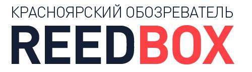 Информационный обозреватель Красноярска - Reed Box