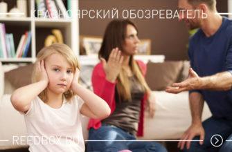 Семейное воспитание на примере