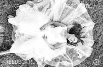 Невеста лежит в поле на траве