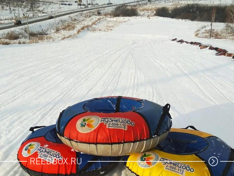 Горка с плюшками Снежный склон AirHill